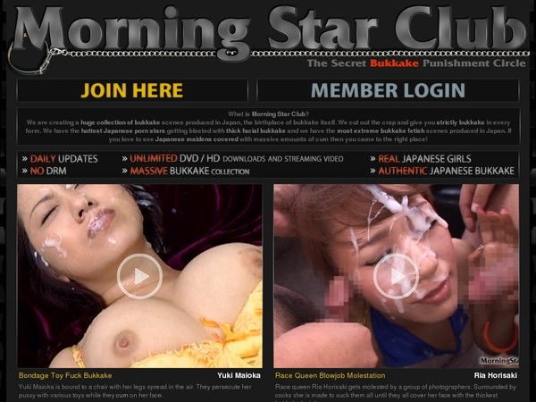Morning Star Club Gratis Password